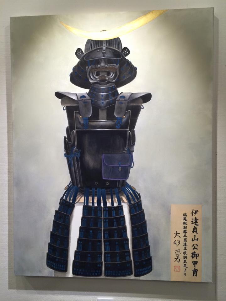 大竹正芳004